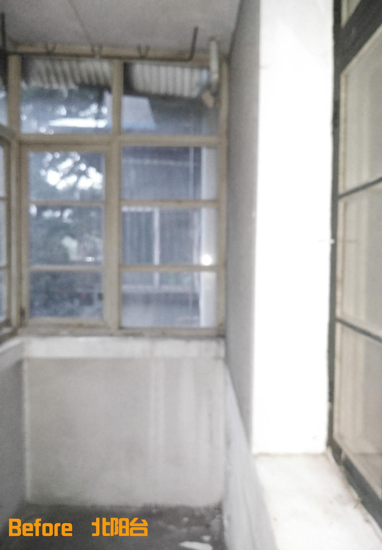 110㎡老房改造设计阳台改造前旧貌