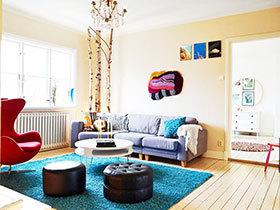 温馨北欧风公寓 家里可不能没有色彩点缀