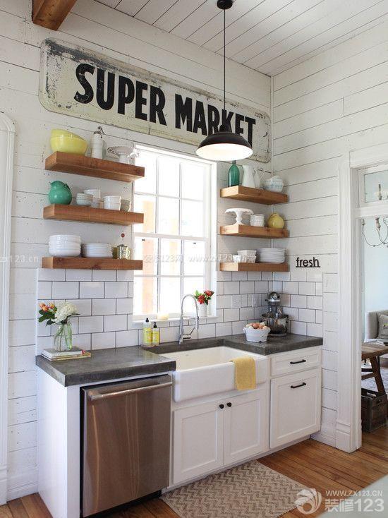 三室两厅厨房装修设计效果图