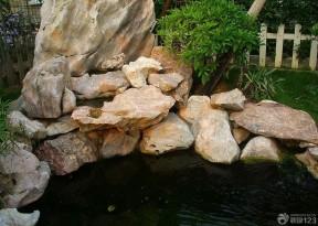 唯美假山鱼池装修效果图欣赏