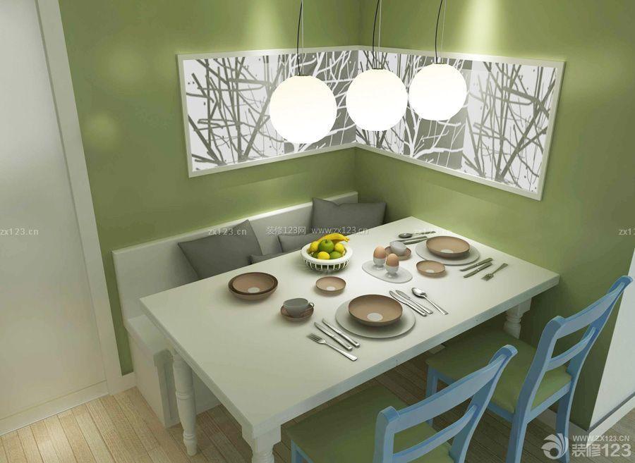 现代100平米餐厅绿色墙面装修效果图片