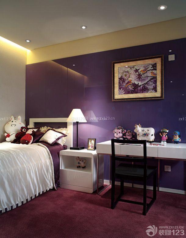 儿童房屋紫色墙面装修效果图片大全