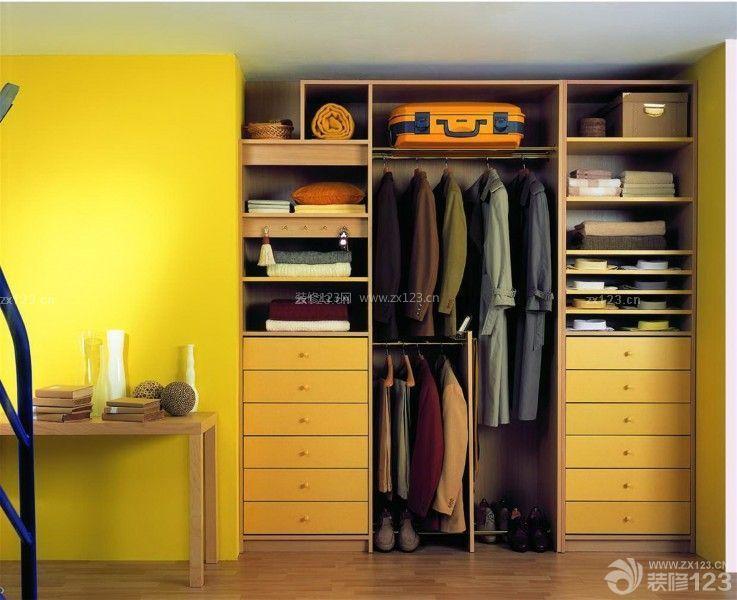 现代风格衣帽间黄色墙面装修设计效果图
