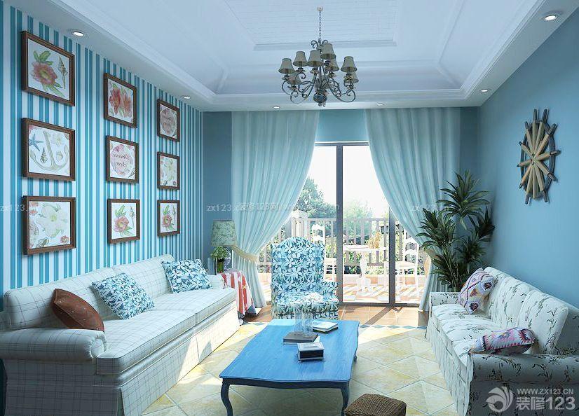 70平米三室一厅蓝色窗帘装修效果图片