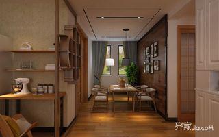 150平混搭风格三居餐厅装修效果图