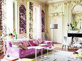 欧式客厅新方案 15款雅致窗帘效果图