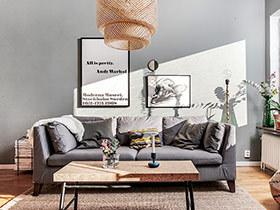 59平北欧风格一居室装修 尽显优雅与柔和