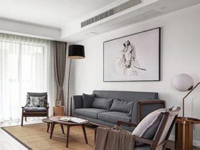 150平现代简约风格装修 家的温情能量