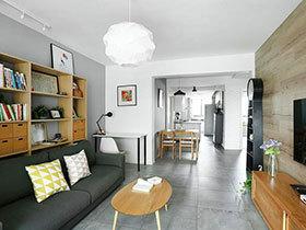 只花了12万  就打造了这么好看的北欧两居室