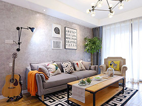 光线充足的家最有魅力  12万打造时尚北欧风格两室