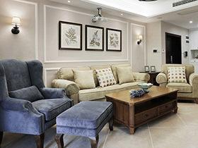 家里的休闲感很难得  这样的美式三居室能让你彻底放松