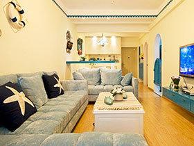 软装也能装扮出地中海美家  这套三居室经济又实用