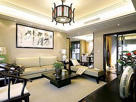 130平高端典雅中国风 三室两厅享受天伦之乐