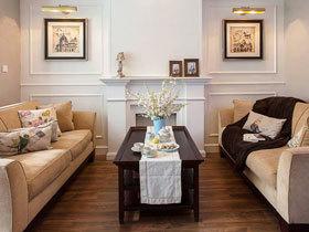 休闲美式新古典三居室 重收纳生活更便捷