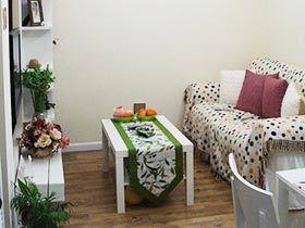 60平温馨简约田园风二居装修 小小的家很舒适