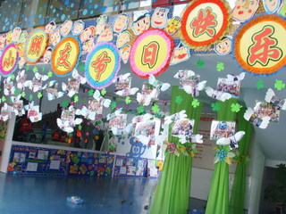 六一幼儿园环境布置图片