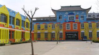 大型幼儿园环境布置效果图