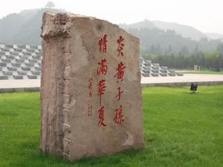 广场石刻设计图欣赏