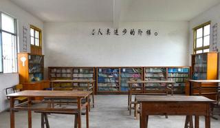 乡村图书馆室内设计效果图片