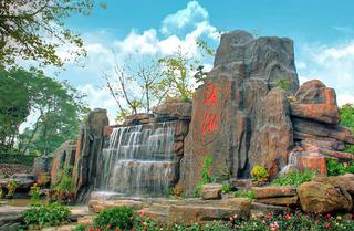公园假山风景图片欣赏