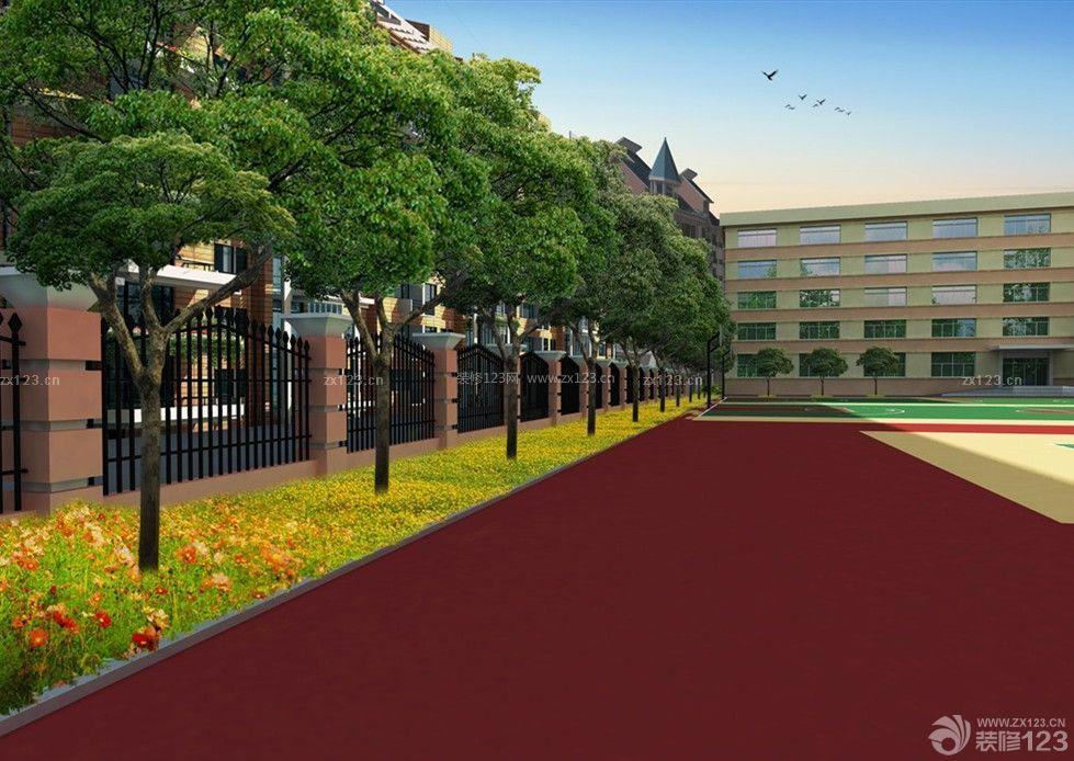 现代学校铁艺围墙护栏设计效果图