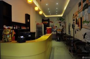 绚丽个性30平奶茶店装修效果图