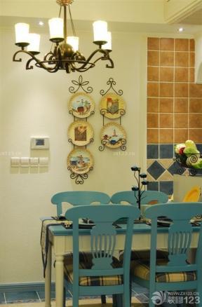 地中海家装时尚餐厅背景墙装饰图片