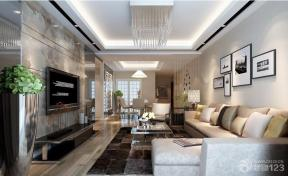 现代风格三室两厅客厅装修样板间
