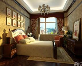 欧式新古典风格卧室窗帘布艺效果图