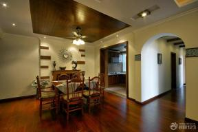 美式风格三室两厅餐厅装修实景图