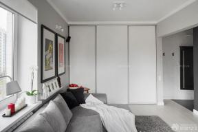 交换空间小户型改造家具效果图