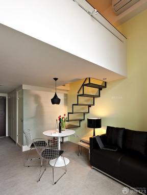 交换空间挑高复式小户型楼梯设计图