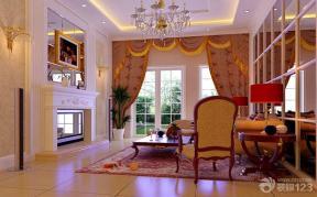 现代欧式风格客厅装修效果图