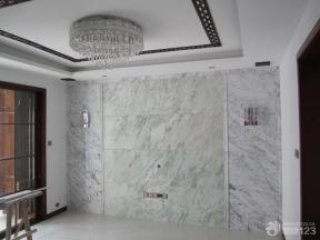 客厅大理石背景墙效果图