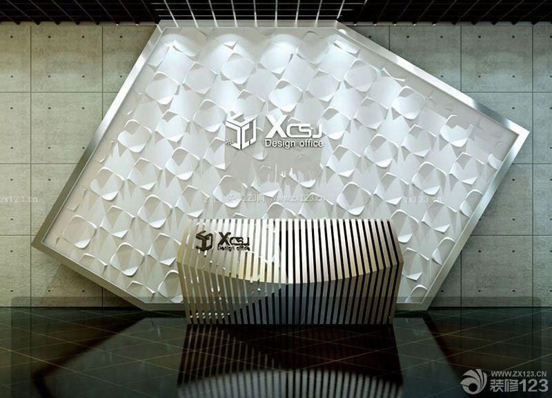 时尚公司形象墙装饰效果图