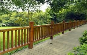 最新公园围栏图片欣赏