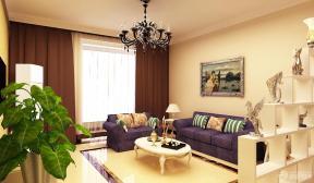 田园风格客厅装修设计效果图