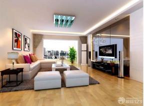 最新现代简约客厅装修设计装修效果图