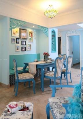 地中海风格70平米房子餐厅装修装饰设计图