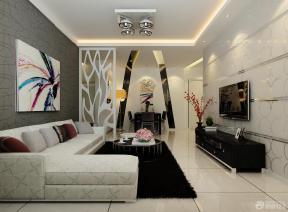 现代简约风格客厅沙发背景墙装修设计效果图