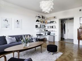 北欧风格家庭室内客厅装修样板房