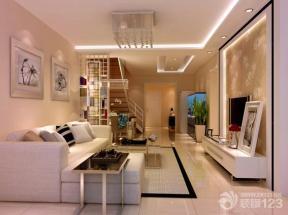 现代设计风格20平米客厅装修设计效果图