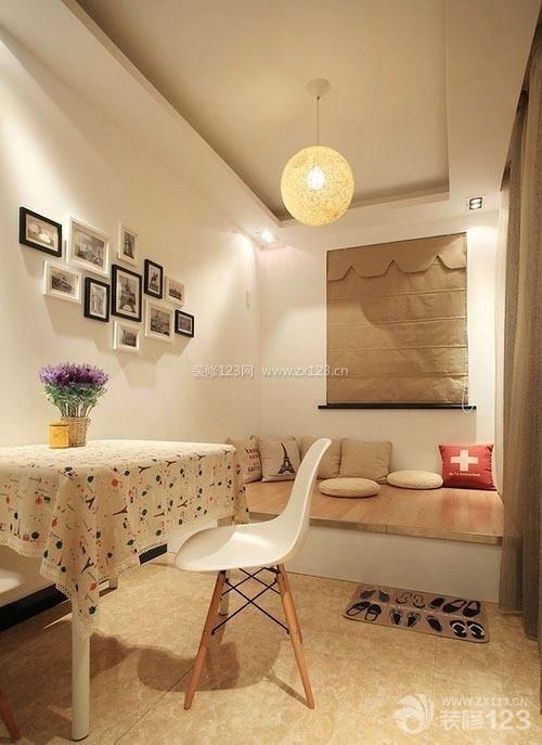 现代简约小户型家居餐厅装修效果图