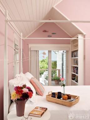 90后女生卧室装修风格粉色墙面设计图