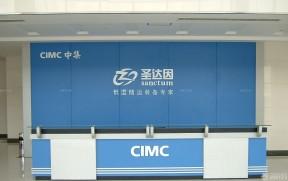 logo形象墙装设计图片