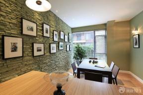 现代美式餐厅墙面设计图