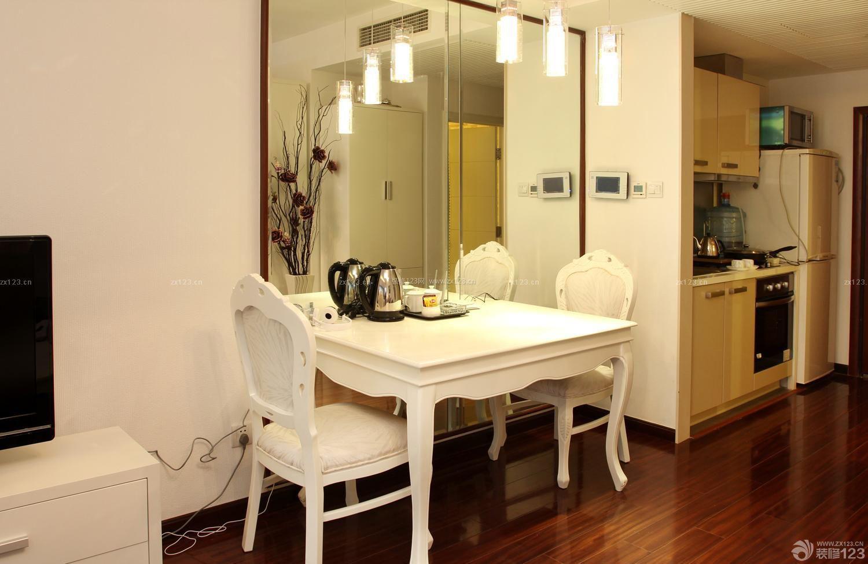 小户型酒店式公寓实木餐桌设计图